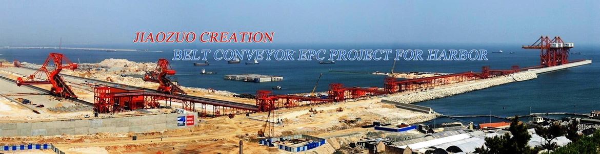 Belt Conveyor EPC project for Harbor